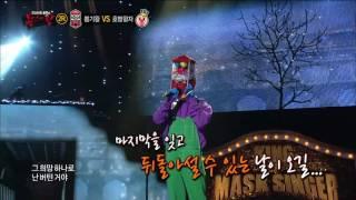 getlinkyoutube.com-【TVPP】Young jae(GOT7) – It Will Pass, 영재(갓세븐) - 지나 간다 @King Of Masked Singer