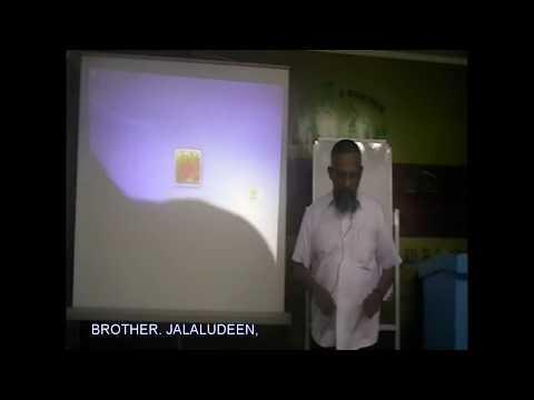 understanding tamil quran 27
