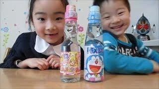 ドラえもんラムネ & プリキュアラムネ(テレ朝ショップみやげ)/Doraemon Ramune drink.PreCure Ramune drink.TV Asahi souvenir shop