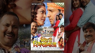 getlinkyoutube.com-Bihari Rikshawala | बिहारी रिक्शावाला | Bhojpuri Full Movies | Lattest Film | Hottest Anjana Singh