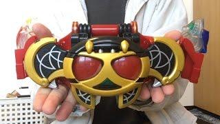 [改造してみた]DXキバットベルト 仮面ライダーキバ