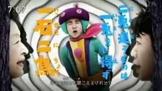 getlinkyoutube.com-住人十色