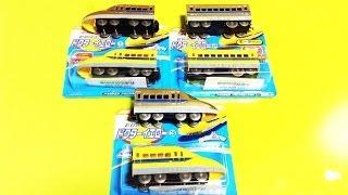 ダイソープチ電車シリーズ ドクターイエローと金色ドクターイエローと比べて見た‼︎
