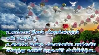getlinkyoutube.com-ullangal pesum kadhal mozhikal tamil sad song