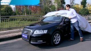 getlinkyoutube.com-EASY OPERATION CAR COVER
