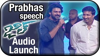 Prabhas Hilarious Speech Video at JIL Movie Audio Release