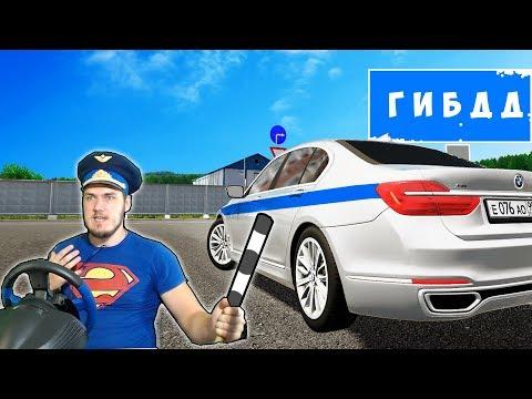 СТАЛ ДПСником - ПОЛИЦЕЙСКИЙ ПАТРУЛЬ в CITY CAR DRIVING + РУЛЬ