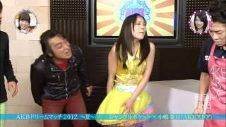 getlinkyoutube.com-AKB48 おしっこ我慢する小嶋菜月