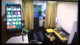Broadlink Smart Home