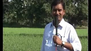 Kharpatwar niyantrak yantra conovider.mp4