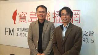 getlinkyoutube.com-寶島全世界鄭弘儀訪火箭教授吳宗信