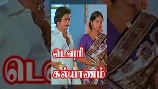 getlinkyoutube.com-Dowry Kalyanam