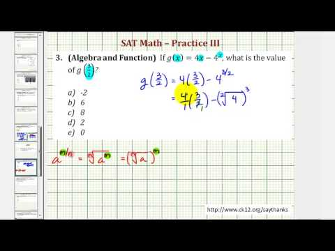 SAT Math (Algebra and Functions) - Practice 3.3