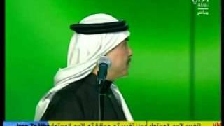 getlinkyoutube.com-محمد عبده   رحت يم الطبيب