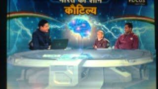 getlinkyoutube.com-manoj rawal and  google boy kautilya pandit on focus tv