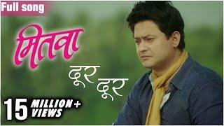 getlinkyoutube.com-दूर दूर | Dur Dur | Sad Song | Mitwaa Marathi Movie | Swapnil Joshi, Sonalee Kulkarni