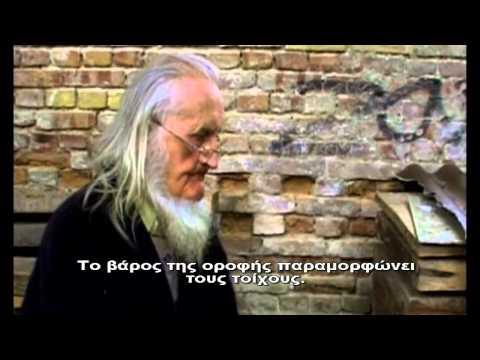 ΤΟ ΜΟΝΑΣΤΗΡΙ. Ολόκληρη η ταινία. Ελληνικοί υπότιτλοι.