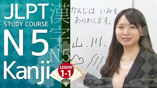 getlinkyoutube.com-Online Japanese Kanji Course✎ Japanese Kanji characters introduction【日本語能力試験 JLPT】