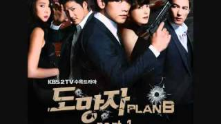 FUGITIVE PlanB Official OST.(Poison/ Brown Eyed Girls JeA)