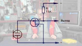 Простые схемы подключения электретных микрофонов