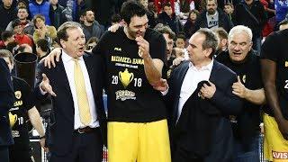 Το μυστικό της κατάκτησης του Κυπέλλου   AEK BC