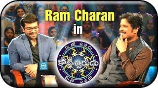 Ram Charan In Meelo Evaru Koteeswarudu - 2 | Promo | Nagarjuna | MEK