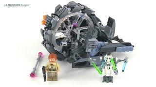 getlinkyoutube.com-LEGO Star Wars General Grievous' Wheel Bike 75040 set review!