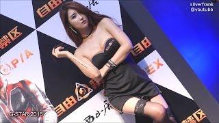 getlinkyoutube.com-GSTAR 2016지스타 엑스토피아 레이싱모델 유다연