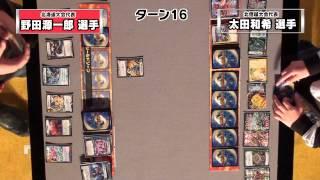 getlinkyoutube.com-デュエル・マスターズ全国大会2012 G-1グランプリ レギュラークラス決勝戦!!