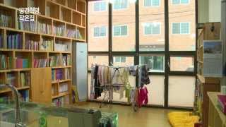 getlinkyoutube.com-MBC 다큐스페셜 - 도일이와 도희의 작은 다락방 안에는 무엇이 있을까요? 20140310