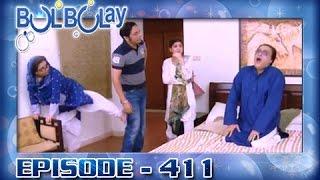 Bulbulay Ep 411 - ARY Digital Drama