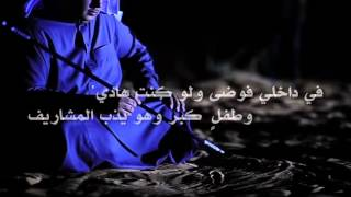 getlinkyoutube.com-غصن الاماني كلمات احمد بن سموح اداء مشاري المهلكي