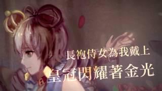 getlinkyoutube.com-【洛天依·乐正绫原创】(新年福利?!)鲜血循环(PV付)