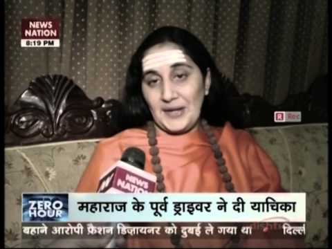 Samadhi News coverage @ News Nation 3 | Shri Ashutosh Maharaj | DJJS