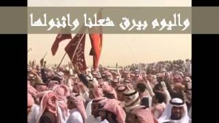 getlinkyoutube.com-جلاده - يالايم العجمان لا شاشو لها