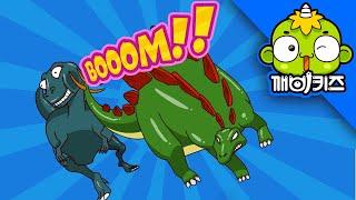 getlinkyoutube.com-깨비키즈 공룡송 #7 - 초식공룡 호신술송|공룡노래 공룡동요| [깨비키즈 KEBIKIDS]