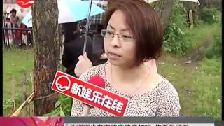 getlinkyoutube.com-吴奇隆横店拍戏热闹不断 老友苏有朋驾到出其不意.mp4