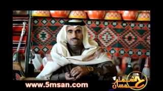 getlinkyoutube.com-حامد عبيد الصويفي / منتديات خمسان شمر و البنيخي