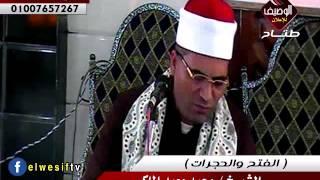 getlinkyoutube.com-الشيخ محمد معبد الملكى ربع العصر الخليج 3-12-2016 الفتح والحجرات