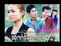 Poe Karen Movie Sa Nu Ya Sant Part 1   Official Movie