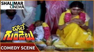 getlinkyoutube.com-Ragile Gundelu Movie || Padmanabham Hilarious Comedy Scene || Mohan Babu, Radhika