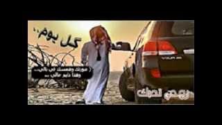 getlinkyoutube.com-فرقة رياح الجنوب ياسهران