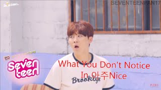 getlinkyoutube.com-│Part: 1│ What You Don't Notice In 아주 NICE Rooftop Version