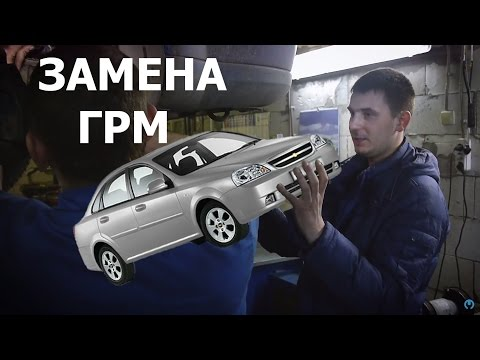 Все правильно сделал: замена помпы и ремня ГРМ на Chevrolet Lacetti, обзор Opel Astra