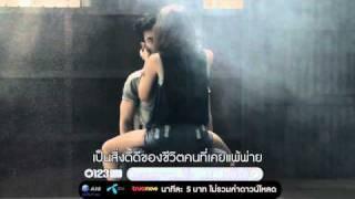 getlinkyoutube.com-[MV] ป้าง นครินทร์ - เจ็บปวดที่งดงาม (HD)