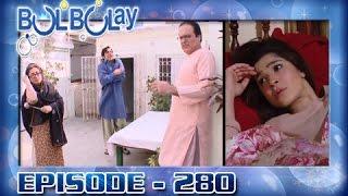 Bulbulay Ep 280 - ARY Digital Drama