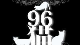 getlinkyoutube.com-からくりピエロ Ver.96猫