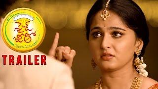getlinkyoutube.com-Size Zero Theatrical Trailer - Anushka Shetty, Arya, Sonal Chauhan | MM Keeravaani