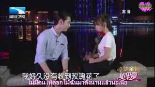 getlinkyoutube.com-[2PM2U] 2PM Chansung - รักมั้ง E10 part 2/2 (Thaisub)