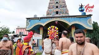 ஜேர்மனி ஹம் காமாட்சி அம்பாள் கோவில் தேர்த்திருவிழா 11.07.2021
